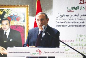 Montréal : Le modèle sociétal marocain expliqué à Dar Al Maghrib