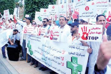 Les pharmaciens en grève ce mardi: 200 à 300 pharmacies sont en situation de quasi-faillite à Casablanca