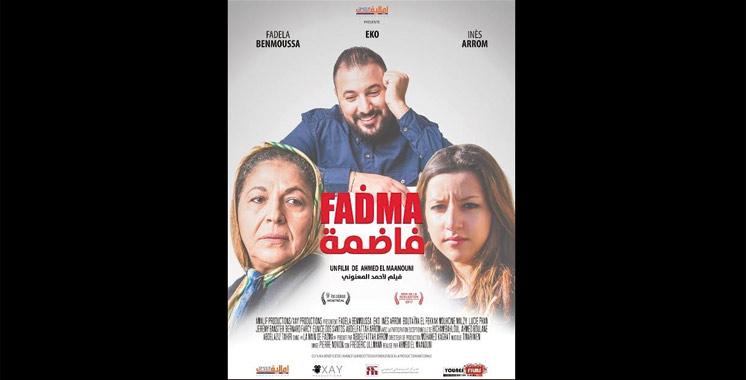 Cinéma : Le film Fadma en ouverture du Festival international «Vues d'Afrique» de Montréal