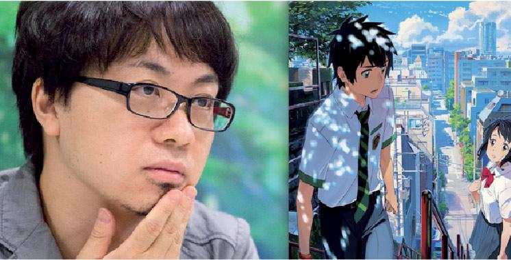 Projection d'Animes Japonais  de Makoto Shinkai à Rabat