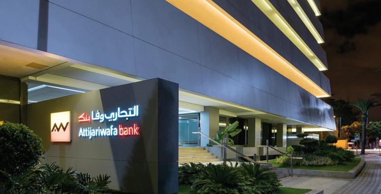 Attijariwafa bank fixe son budget pour 2019 : 27 milliards DH de financement  en faveur des TPME