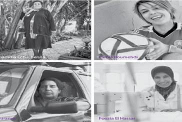 Exposition à la galerie Bab Rouah à Rabat: 100 portraits de femmes à l'honneur