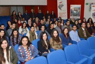 Classes préparatoires:L'Académie  Attijariwafa bank accueille 56 élèves pour un programme  de formation
