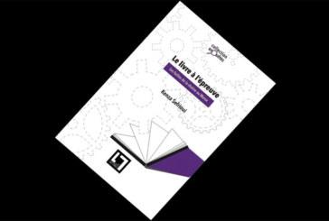 Parution: «Le Livre à l'épreuve» de Kenza Sefrioui