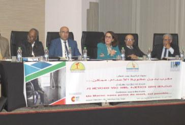 Tanger : Les avocats abolitionnistes de la peine de mort montent au créneau