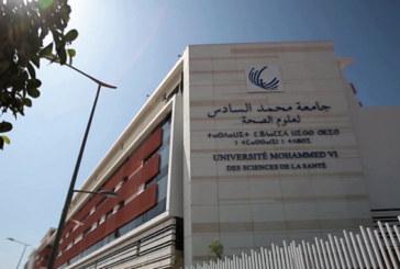 L'Université Mohammed V de Rabat lance ses diplômes d'université supérieurs spécialisés
