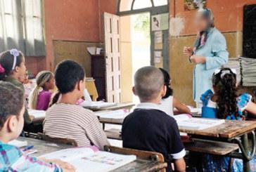 Ecoles publiques : Plus de 23.000 enseignants mutés en 2017