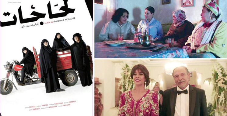FNFT : «Lhajjates», un film qui raconte la révolte de quatre vieilles copines