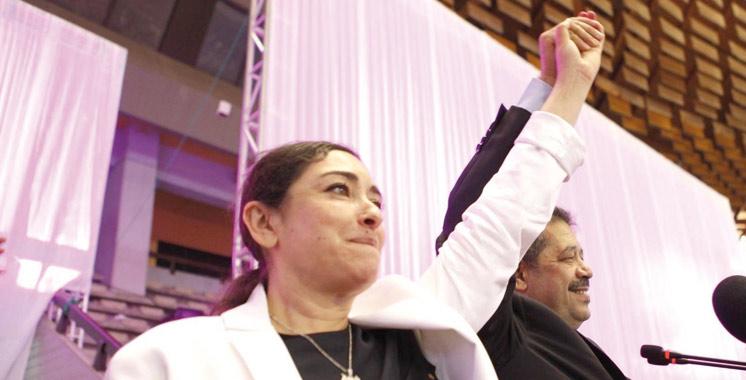 Istiqlal : Un conseil national exceptionnel ce samedi