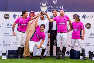 L'équipe Abu Dhabi remporte le Maserati  Dubai Polo Trophy 2017