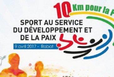 Journée internationale du sport au service de la paix: Une course «10 km pour la paix» ce dimanche à Rabat