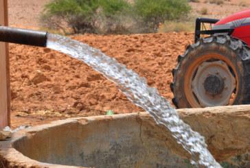 L'Amepa organise la 4ème édition du Salon international de l'eau