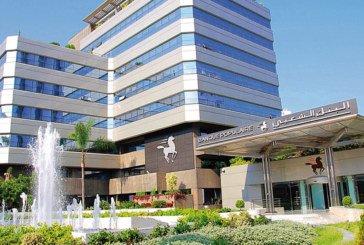 BCP : Visa de l'AMMC pour l'émission d'un emprunt obligataire subordonné de 2 MMDH