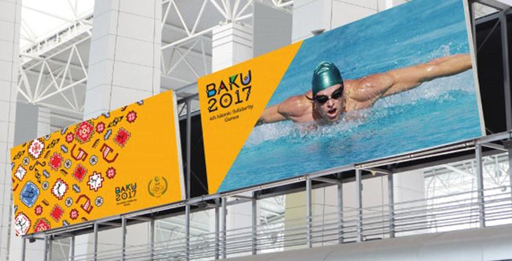 Jeux islamiques de Bakou :  145 Marocains dans 13 disciplines