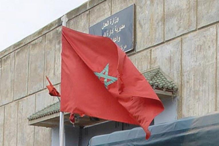 Limogeage du directeur de la prison de Bourkayez:  La DGAPR s'explique