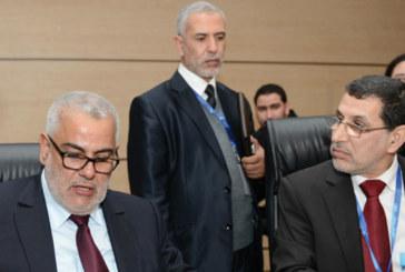 Première force d'opposition : Le PJD