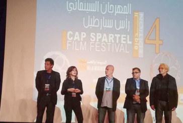 Festival du film Cap Spartel de Tanger :  «Soury» ouvre le bal