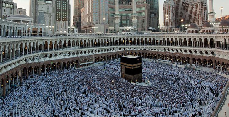 Atlas Voyages à l'heure du Hajj