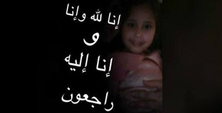 Taroudant : Une fille de 5 ans violée et tuée par étouffement