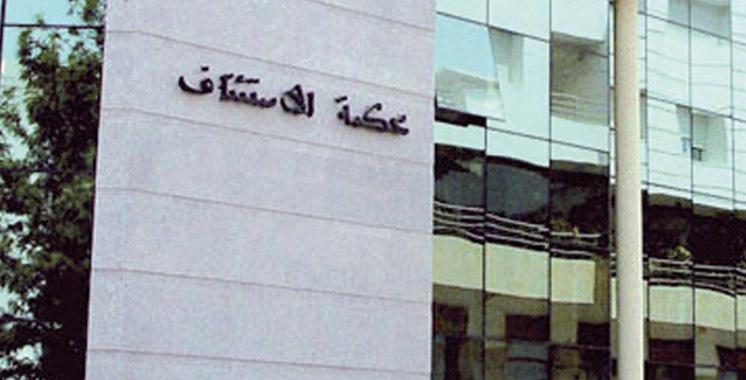 Rabat : 26 accusés devant la Chambre criminelle chargée des crimes financiers pour corruption et trafic de drogue