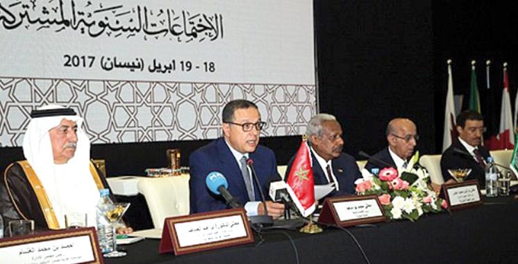 Lettre royale aux réunions annuelles communes des institutions financières arabes