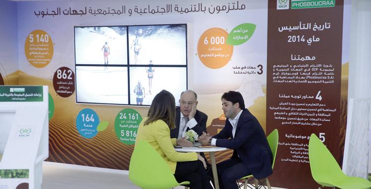 OCP Innovation Fund For Agriculture : 8 projets retenus et 230 millions DH mobilisés
