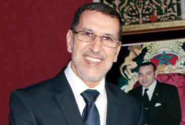Rétro 2017- Nomination de la nouvelle équipe en avril : Le gouvernement El Othmani prend ses fonctions