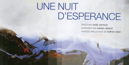 «Une nuit d'espérance», un dialogue entre l'art et la poèsie