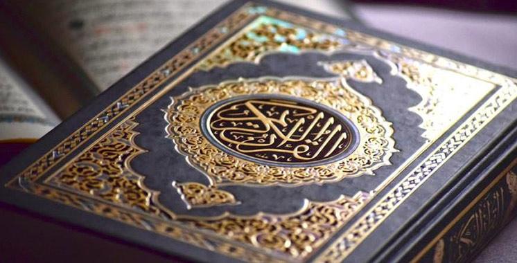 Concours international du Coran en Egypte : Deux Marocains parmi les lauréats