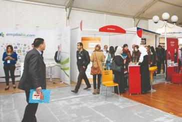 Casablanca à l'heure du Salon national de recrutement
