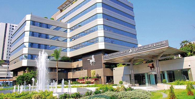 BCP : 16,36 milliards de dirhams de produit  net bancaire en 2017