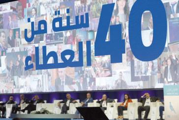6ème congrès du RNI : «C'est ici que tout commence»