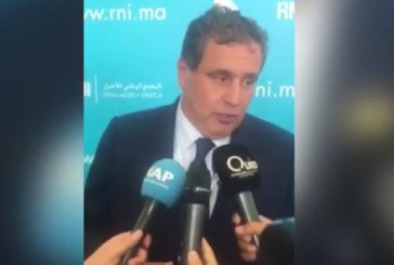 Vidéo : le mot de Aziz Akhannouch au 6e Congrès du RNI
