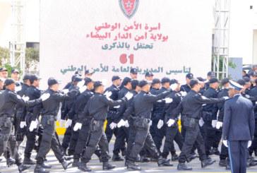 Célébration du 61ème anniversaire de la Sûreté nationale: Baisse du taux de répression à Casablanca