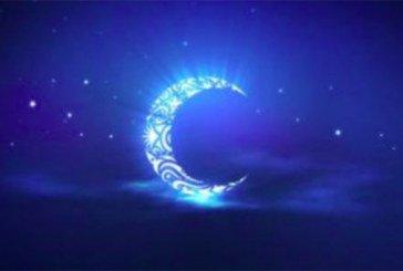 Samedi, premier jour du mois sacré de Ramadan au Maroc