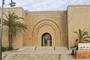 L'art de la photographie s'invite à Rabat