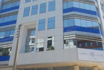 Un fonds de l'AMDL pour accompagner les PME