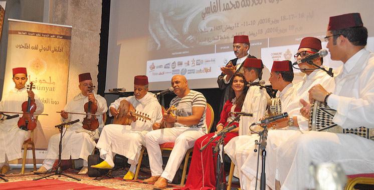 Festivités ramadanesques : Azemmour renoue avec l'art du malhoun