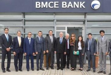 BMCE Bank s'installe à «Kenitra  Atlantic Free Zone»: Le Groupe inaugure sa 2ème entité offshore
