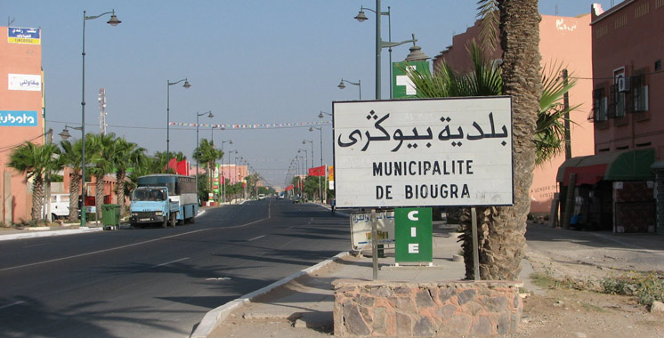 Chtouka Ait-Baha : 167 MDH pour la mise à niveau urbaine de la ville de Biougra