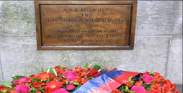 France : des politiques rendent hommage au Marocain Brahim Bouarram, assassiné par l'extrême droite