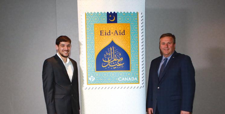 Canada : Aïd Al Fitr et Aïd Al Adha sur timbre-poste