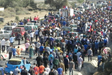 Al-Hoceima: La manifestation de jeudi interdite par les autorités locales