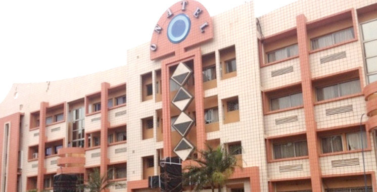 Filiale de Maroc Telecom : Onatel-SA peaufine ses prestations  au Burkina Faso