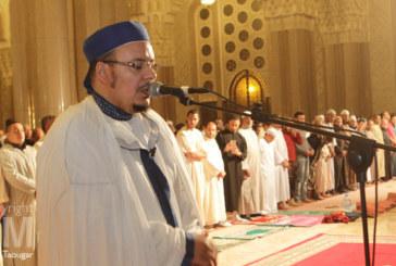 Diapo : des milliers de fidèles à la prière des «tarawih» à la mosquée Hassan II