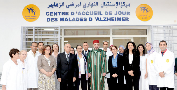 SM le Roi inaugure à Rabat un Centre d'accueil de jour des malades atteints d'Alzheimer