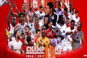 Botola Maroc Télécom D1 : Et de 19 pour le WAC