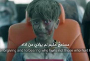 Vidéo : à l'occasion du ramadan, un clip antidjihadiste fait le tour du web