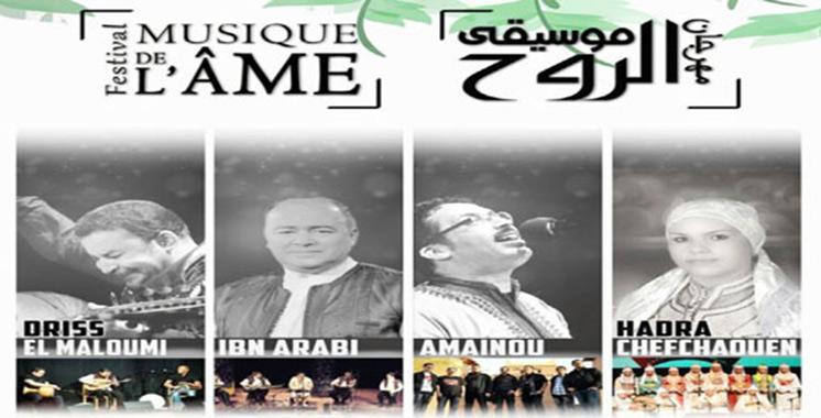 Ramadan: la musique spirituelle à l'honneur à Agadir