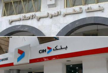 Qatar International Islamic Bank annonce le lancement de partenariat avec deux institutions bancaires au Maroc